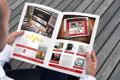 مجله تبلیغاتی ساینا دیزاین